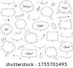 hand drawn illustration set of... | Shutterstock .eps vector #1755701495