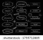 this is handwriting...   Shutterstock .eps vector #1755712805