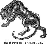 tiger pointing to the left   Shutterstock .eps vector #1756057952
