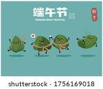 vintage chinese rice dumplings... | Shutterstock .eps vector #1756169018