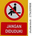 do not sit down sign | Shutterstock . vector #1756309808