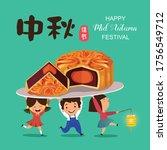 happy mid autumn festival... | Shutterstock .eps vector #1756549712