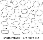 hand drawn illustration set of... | Shutterstock .eps vector #1757095415