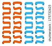 set of blue and orange retro... | Shutterstock . vector #175732625