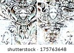 painting of relief with woman... | Shutterstock . vector #175763648