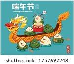 vintage chinese rice dumplings... | Shutterstock .eps vector #1757697248