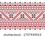 ukrainian  belarusian folk art... | Shutterstock .eps vector #1757939015