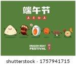 vintage chinese rice dumplings... | Shutterstock .eps vector #1757941715