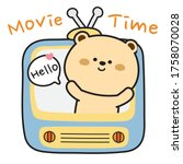 bear say hello with vintage... | Shutterstock .eps vector #1758070028