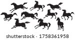 Silhouette Of Running Horses I...