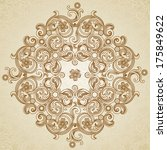 Abstract vector circle background. Lace pattern design. Pattern of lines on scroll background. It can be used for decorating of wedding invitations, greeting cards, decoration for bags and clothes.