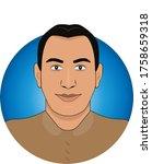 vector illustration of a man...