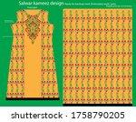salwar kameez artwork for ready ... | Shutterstock .eps vector #1758790205