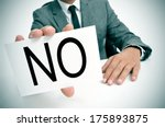 man wearing a suit sitting in a ... | Shutterstock . vector #175893875