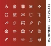 editable 25 merry icons for web ... | Shutterstock .eps vector #1759141658
