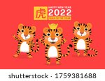 happy chinese new year greeting ... | Shutterstock .eps vector #1759381688