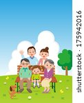 happy family sitting on a park... | Shutterstock .eps vector #175942016