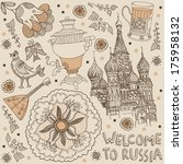 russia. background welcome to... | Shutterstock .eps vector #175958132