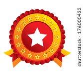 star sign icon. favorite button....