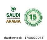 value added tax  vat  written... | Shutterstock .eps vector #1760037095