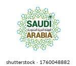 saudi arabia written in arabic... | Shutterstock .eps vector #1760048882