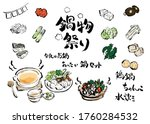 Ingredient Illustrations And...