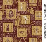 Seamless Pattern On An Ancient...