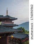 shenzhen city  guangdong... | Shutterstock . vector #176050562