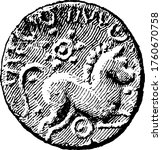 The back side of a British coin during the time period of the Roman invasion in the Gallic War, B.C. 54. Gallic wars were a series of military campaigns waged by the Roman proconsul Julius Caesar.