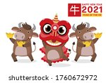 happy chinese new year greeting ... | Shutterstock .eps vector #1760672972
