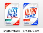 detergent cleaner and... | Shutterstock .eps vector #1761077525