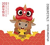 happy chinese new year greeting ... | Shutterstock .eps vector #1761265802