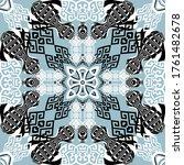 geometric modern vector... | Shutterstock .eps vector #1761482678