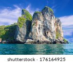 nice island in thailand in... | Shutterstock . vector #176164925