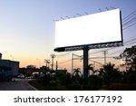 blank billboard at twilight... | Shutterstock . vector #176177192