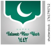 happy new year hijri 1442.... | Shutterstock .eps vector #1761790712