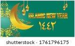 happy new year hijri 1442.... | Shutterstock .eps vector #1761796175