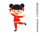 chinese girl character flat... | Shutterstock .eps vector #1761845438
