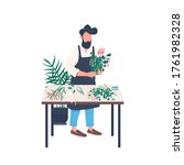 male florist flat color vector...