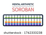 abacus for mental arithmetic.... | Shutterstock .eps vector #1762333238