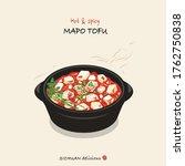 hand drawn mapo tofu...   Shutterstock .eps vector #1762750838