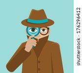vector surveillance and control ... | Shutterstock .eps vector #176296412