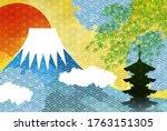 mount fuji wave japanese...   Shutterstock . vector #1763151305