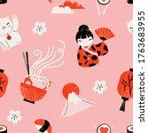 Japanese Icon Seamless Pattern. ...
