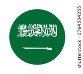 saudi arabia icon flag  saudi...   Shutterstock .eps vector #1764554255