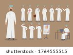 arab omani business man. oman... | Shutterstock .eps vector #1764555515