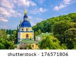Vydubychi Monastery. Kiev ...