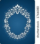 Decorative Ornament. To See All ...