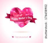 pink origami heart on white... | Shutterstock .eps vector #176658902