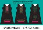 salwar kameez artwork for ready ... | Shutterstock .eps vector #1767616388